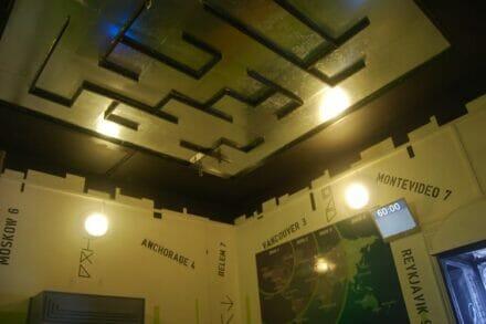 5. ábra a szabadulószoba A MATRIX foglyai Budapest