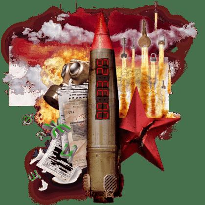 Előnézet a szabadulószoba A Bomba
