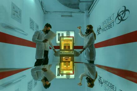 illustration 1 for escape room Chernobyl: Virus outbreak Budapest